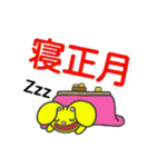ジャンピィ~ 【クリスマス&年末年始編】(個別スタンプ:16)