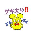 ジャンピィ~ 【クリスマス&年末年始編】(個別スタンプ:19)