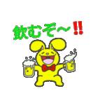 ジャンピィ~ 【クリスマス&年末年始編】(個別スタンプ:21)