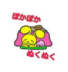 ジャンピィ~ 【クリスマス&年末年始編】(個別スタンプ:23)