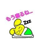 ジャンピィ~ 【クリスマス&年末年始編】(個別スタンプ:24)