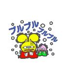 ジャンピィ~ 【クリスマス&年末年始編】(個別スタンプ:26)