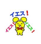 ジャンピィ~ 【クリスマス&年末年始編】(個別スタンプ:35)