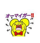 ジャンピィ~ 【クリスマス&年末年始編】(個別スタンプ:36)