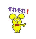 ジャンピィ~ 【クリスマス&年末年始編】(個別スタンプ:38)