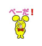 ジャンピィ~ 【クリスマス&年末年始編】(個別スタンプ:39)