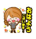 おとなカノジョ【使える!敬語スタンプ】(個別スタンプ:01)