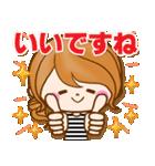 おとなカノジョ【使える!敬語スタンプ】(個別スタンプ:04)