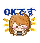 おとなカノジョ【使える!敬語スタンプ】(個別スタンプ:05)