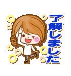 おとなカノジョ【使える!敬語スタンプ】(個別スタンプ:07)