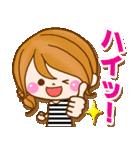 おとなカノジョ【使える!敬語スタンプ】(個別スタンプ:08)