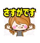 おとなカノジョ【使える!敬語スタンプ】(個別スタンプ:09)