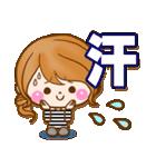 おとなカノジョ【使える!敬語スタンプ】(個別スタンプ:22)