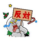ムーンのクリぼっち(個別スタンプ:03)