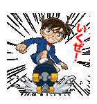 名探偵コナン動くスタンプ(個別スタンプ:04)