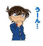 名探偵コナン動くスタンプ(個別スタンプ:05)