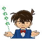 名探偵コナン動くスタンプ(個別スタンプ:06)