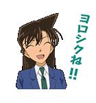 名探偵コナン動くスタンプ(個別スタンプ:11)