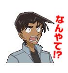 名探偵コナン動くスタンプ(個別スタンプ:16)
