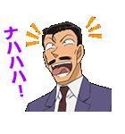 名探偵コナン動くスタンプ(個別スタンプ:19)