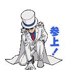 名探偵コナン動くスタンプ(個別スタンプ:22)