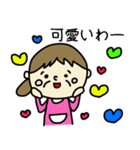 孫大好きおばぁちゃん(個別スタンプ:01)