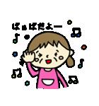 孫大好きおばぁちゃん(個別スタンプ:02)