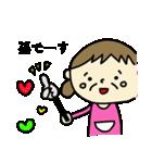 孫大好きおばぁちゃん(個別スタンプ:03)