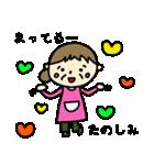 孫大好きおばぁちゃん(個別スタンプ:04)