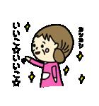 孫大好きおばぁちゃん(個別スタンプ:05)