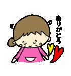 孫大好きおばぁちゃん(個別スタンプ:06)