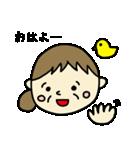孫大好きおばぁちゃん(個別スタンプ:07)