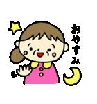 孫大好きおばぁちゃん(個別スタンプ:08)