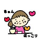 孫大好きおばぁちゃん(個別スタンプ:09)