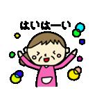 孫大好きおばぁちゃん(個別スタンプ:10)