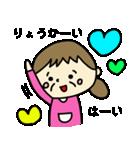 孫大好きおばぁちゃん(個別スタンプ:11)