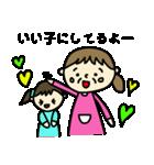 孫大好きおばぁちゃん(個別スタンプ:13)