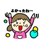 孫大好きおばぁちゃん(個別スタンプ:14)