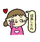 孫大好きおばぁちゃん(個別スタンプ:16)
