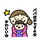 孫大好きおばぁちゃん(個別スタンプ:17)
