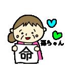 孫大好きおばぁちゃん(個別スタンプ:18)