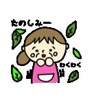 孫大好きおばぁちゃん(個別スタンプ:19)