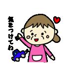 孫大好きおばぁちゃん(個別スタンプ:20)