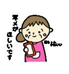 孫大好きおばぁちゃん(個別スタンプ:22)