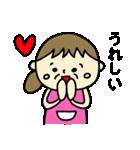 孫大好きおばぁちゃん(個別スタンプ:23)