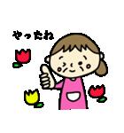 孫大好きおばぁちゃん(個別スタンプ:24)