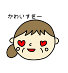 孫大好きおばぁちゃん(個別スタンプ:25)