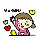 孫大好きおばぁちゃん(個別スタンプ:27)