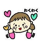 孫大好きおばぁちゃん(個別スタンプ:28)