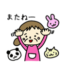 孫大好きおばぁちゃん(個別スタンプ:29)